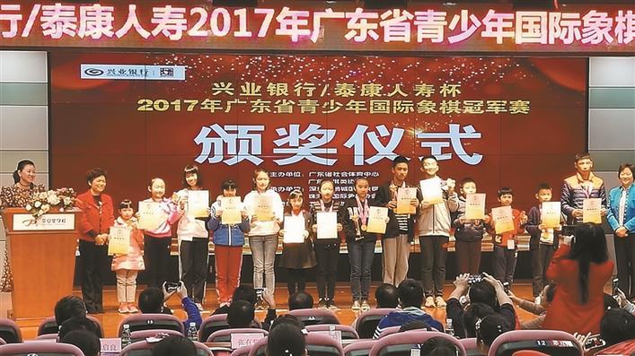澳门赌场-上河坊购物乐园、深圳市华阳文化体育发展有限公司承办