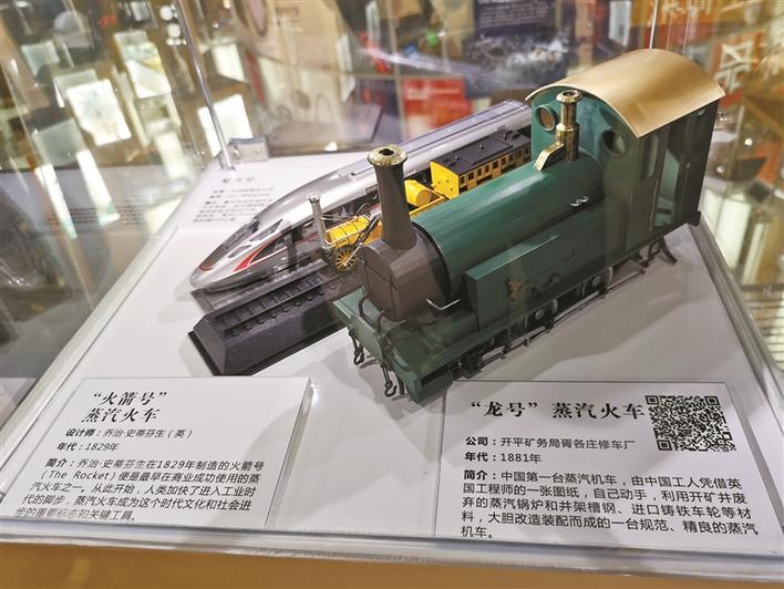 """""""深圳工业设计""""是怎样炼成的"""