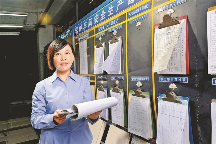 胡小燕:改革开放中涌现的优秀农民工代表