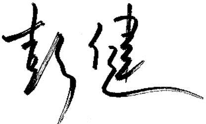 http://www.szminfu.com/shenzhenlvyou/24450.html