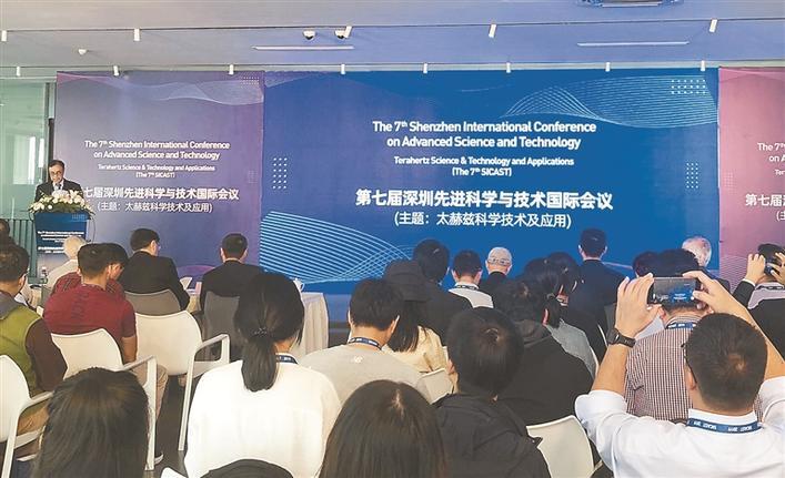 http://www.omntm.co/guangzhouxinwen/160828.html