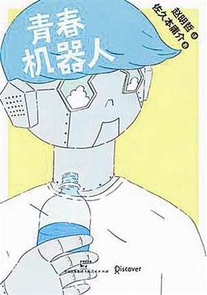 动漫 卡通 漫画 设计 矢量 矢量图 素材 头像 300_427 竖版 竖屏