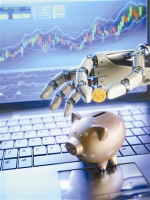 人工智能助力金融服务提升